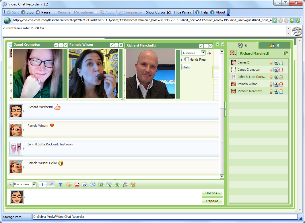 Video Chat Recorder Screen shot